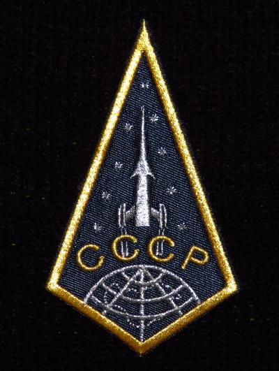 Le premier badge russe CCCP