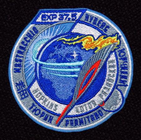 Connaissez-vous l'Expedition 37.5 et son badge ? Exp%2037.5