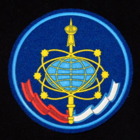 Recherche d'infos sur un badge des forces spatiales russes Forces%20spatiales%20actuelles