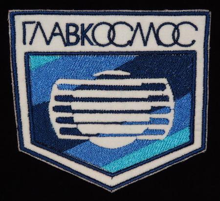 Nouveau: Badges spatiaux rares a vendre sur commande Glavcosmos2
