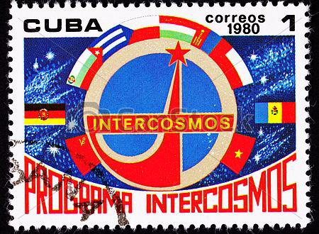 Programme Intercosmos Intercosmos%20timbre