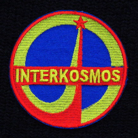 Programme Intercosmos Interkosmos