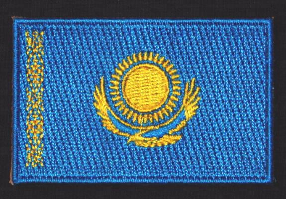 Découvrez le Kazakhstan et ses cosmonautes... Kazakh%20flag