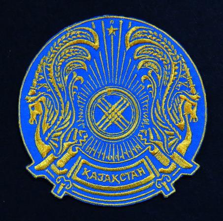 Découvrez le Kazakhstan et ses cosmonautes... Kazakh