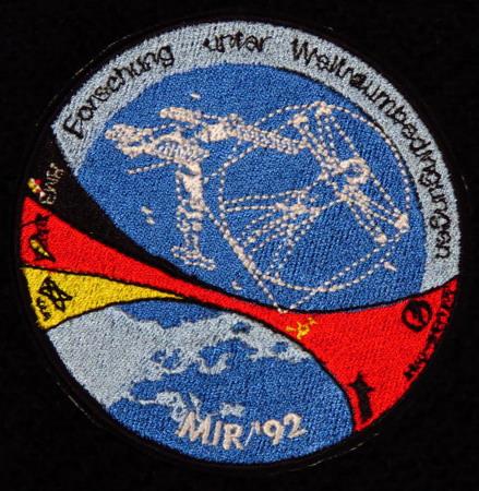 Nouveau: Badges spatiaux rares a vendre sur commande Mir92