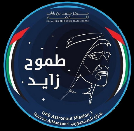 Programme spatial des Emirats Arabes Unis SoyMS15%20mansouri_hazza