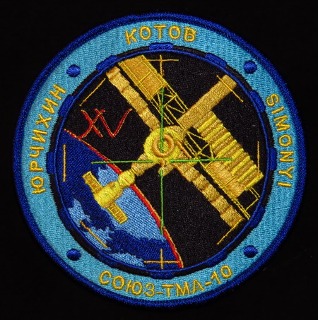 Space Adventures et ses cosmonautes touristes SoyTMA10b