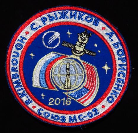 Nouveau: Badges spatiaux rares a vendre sur commande Soyms2
