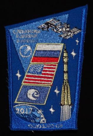 Nouveau: Badges spatiaux rares a vendre sur commande Soyms5