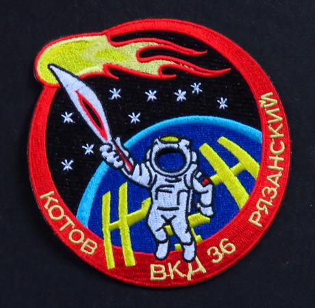 Connaissez-vous l'Expedition 37.5 et son badge ? Torch%20SoyTMA10M%20Exp37
