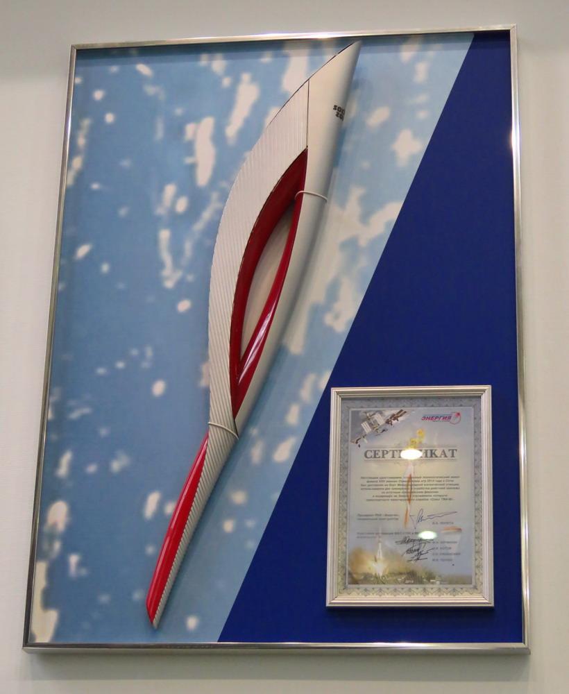 Connaissez-vous l'Expedition 37.5 et son badge ? Torche%20olymp