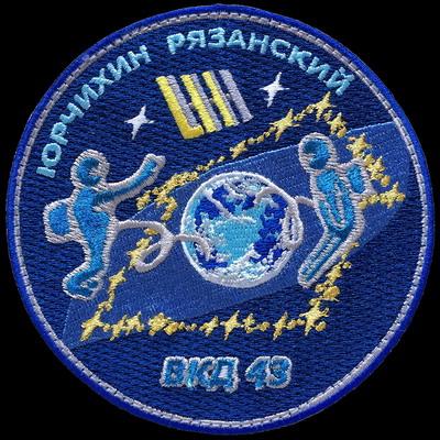 Le badge de l'EVA 43 Yurthch%20iss-52_eva-43