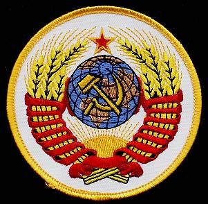 Soyouz-12 lance les badges soviétiques ArmoirieURSS