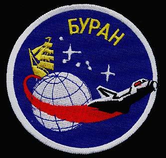 Tous les badges BOURANE Bourane4