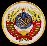 URSS%20armp.jpg