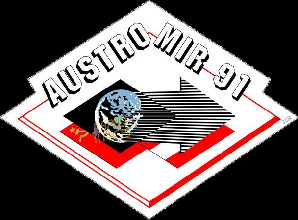 Space Adventures et ses cosmonautes touristes Soyuz-tm-13%20badge%20dessin