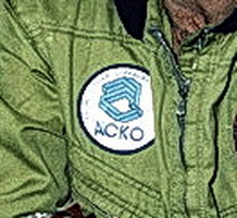 Les pubs de Soyouz TM-13 Soyuz-tm-16_ACKO