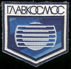 Tous les badges BOURANE Glavcosmos