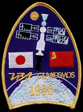 Space Adventures et ses cosmonautes touristes Interjapon