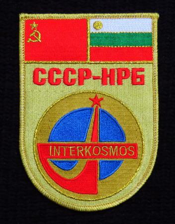 Programme Intercosmos Interkbulg