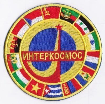 Programme Intercosmos Interkosmos%20erreur