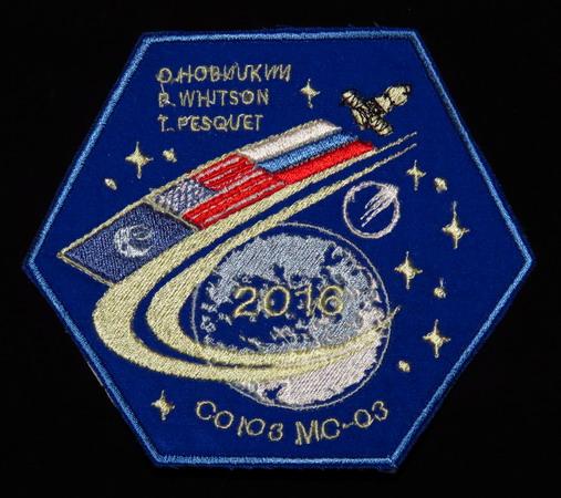Nouveau: Badges spatiaux rares a vendre sur commande SoyMS3
