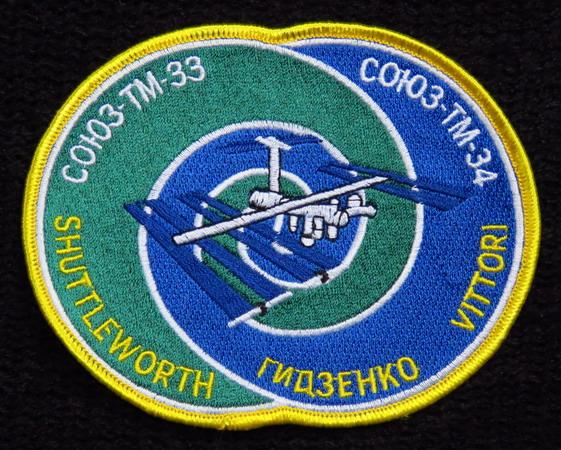 Space Adventures et ses cosmonautes touristes SoyTM34