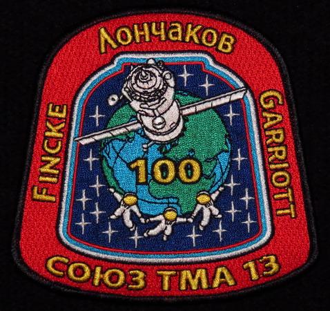 Space Adventures et ses cosmonautes touristes SoyTMA13