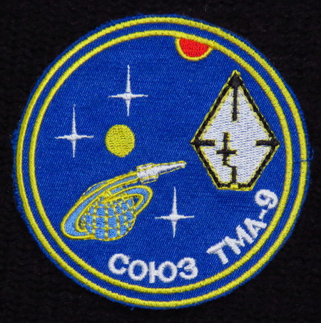 Space Adventures et ses cosmonautes touristes SoyTMA9