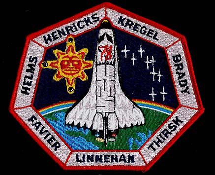 Le mystérieux badge spatial français du Comissariat à l'Energie Atomique! Sts078